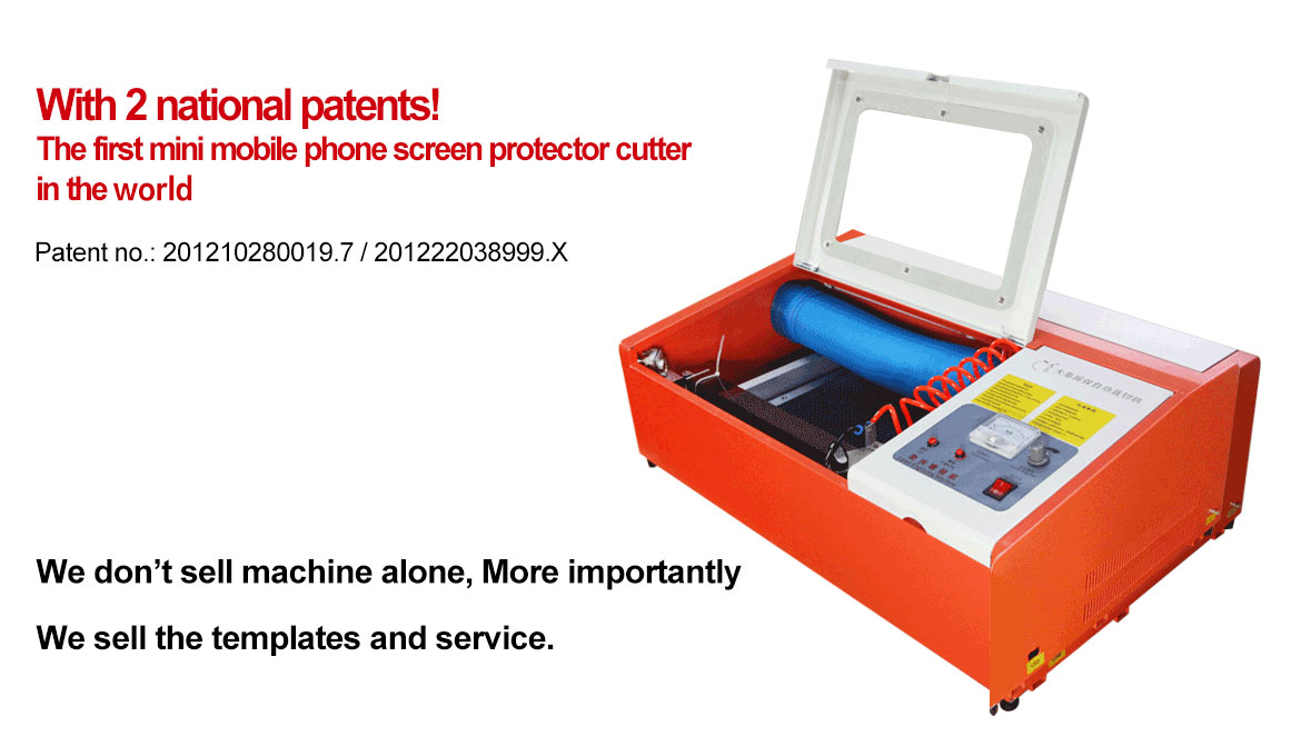 Mobile Phone Screen Protector Cutter