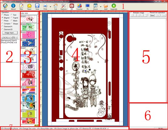 daqin 3d mobile beauty master software free download