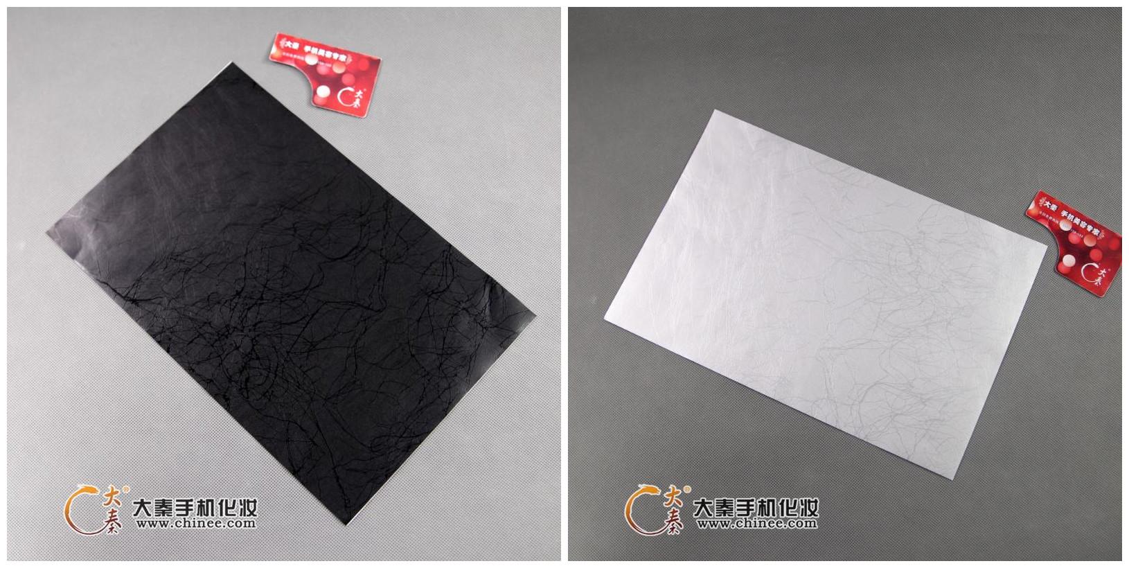 2lightning ink pattern leather films