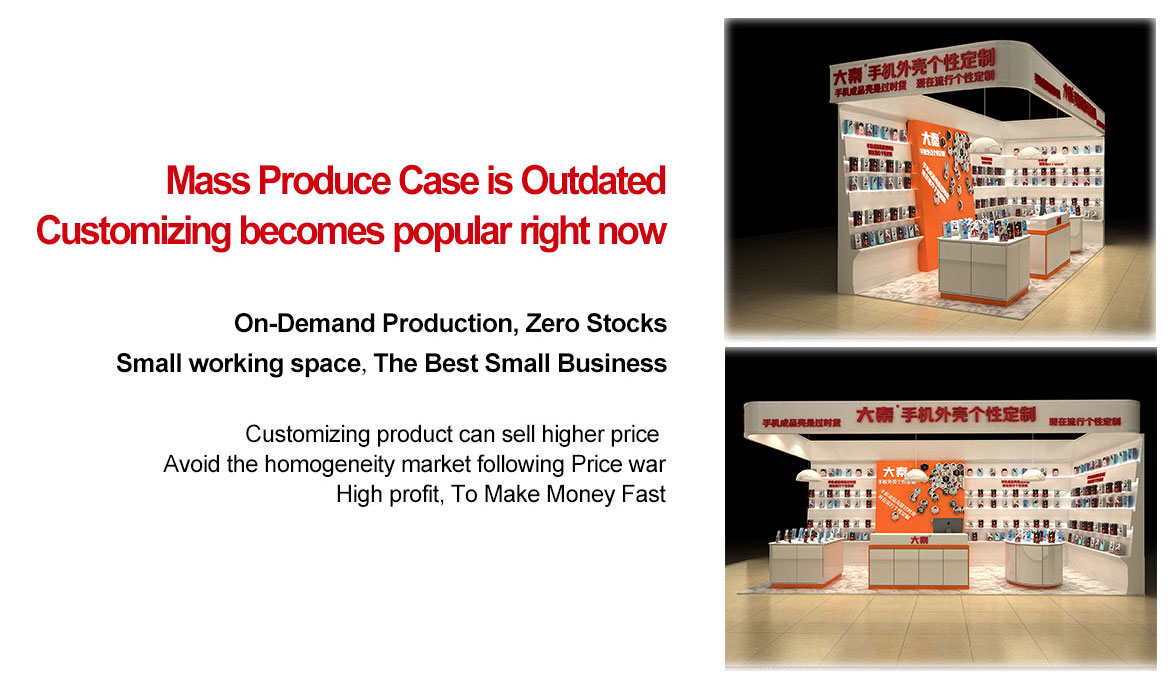 Mass Produce Case is Outdated?Customizing becomes popular right now