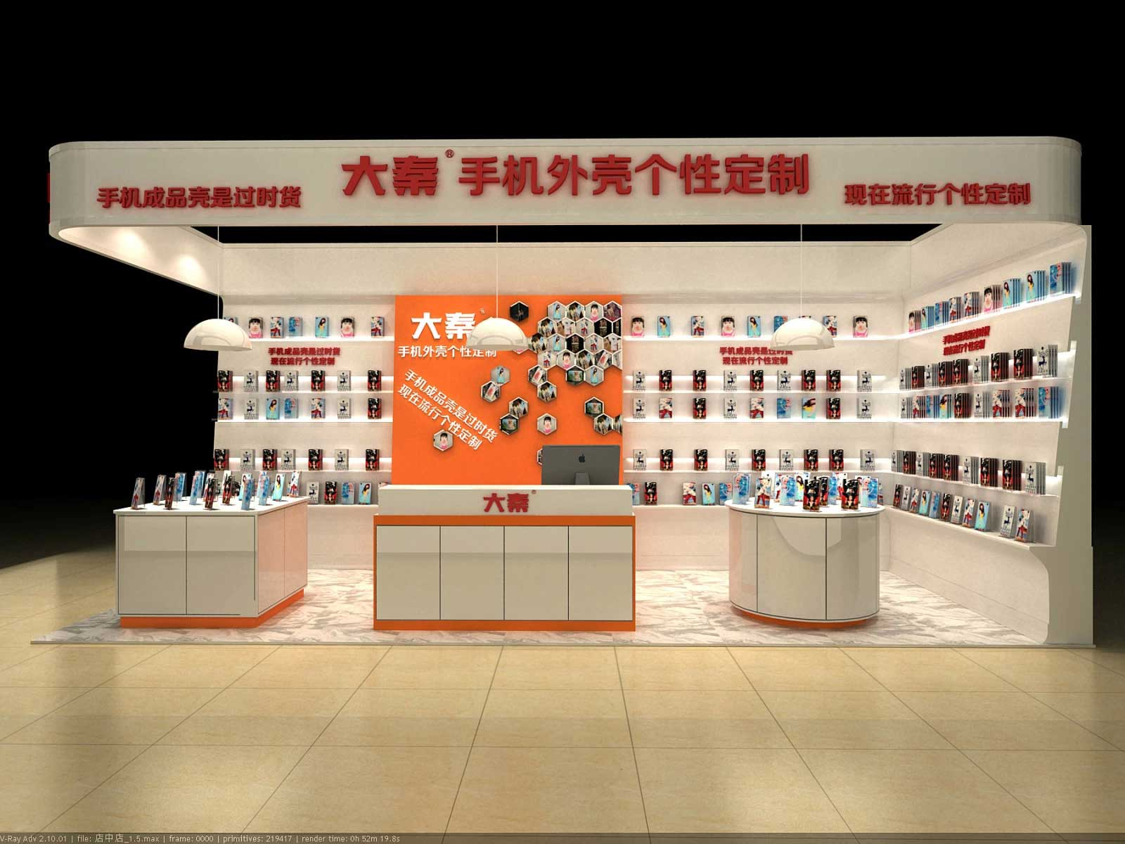 Store Design Picture 2015 New Version Make Your Store