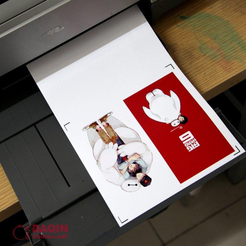 daqin printer, mobile skin printer, mobile sticker machine, cell phone sticker machine