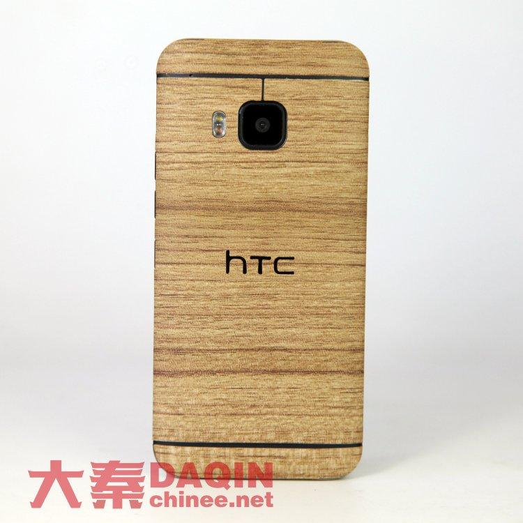 wood grain skins htc one m9