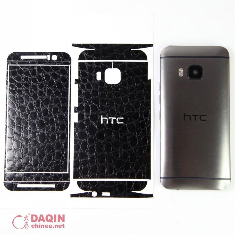 Making Custom Cell Phone Skins For Htc One M9 Custom