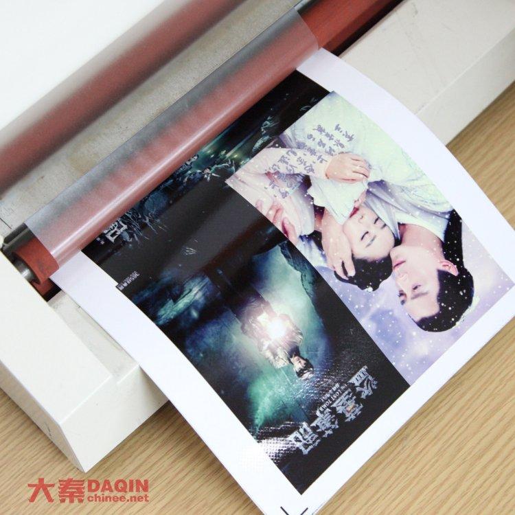 wrap mobile skin,mobile skin laminator