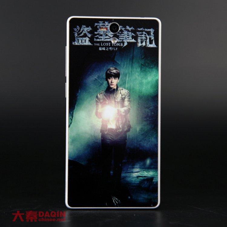 custom phone skins,vivo y33
