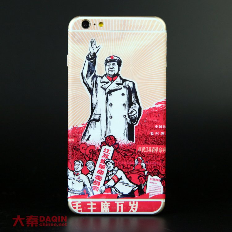 Above custom iphone 6 skins are produced by daqin mobile phone sticker machine