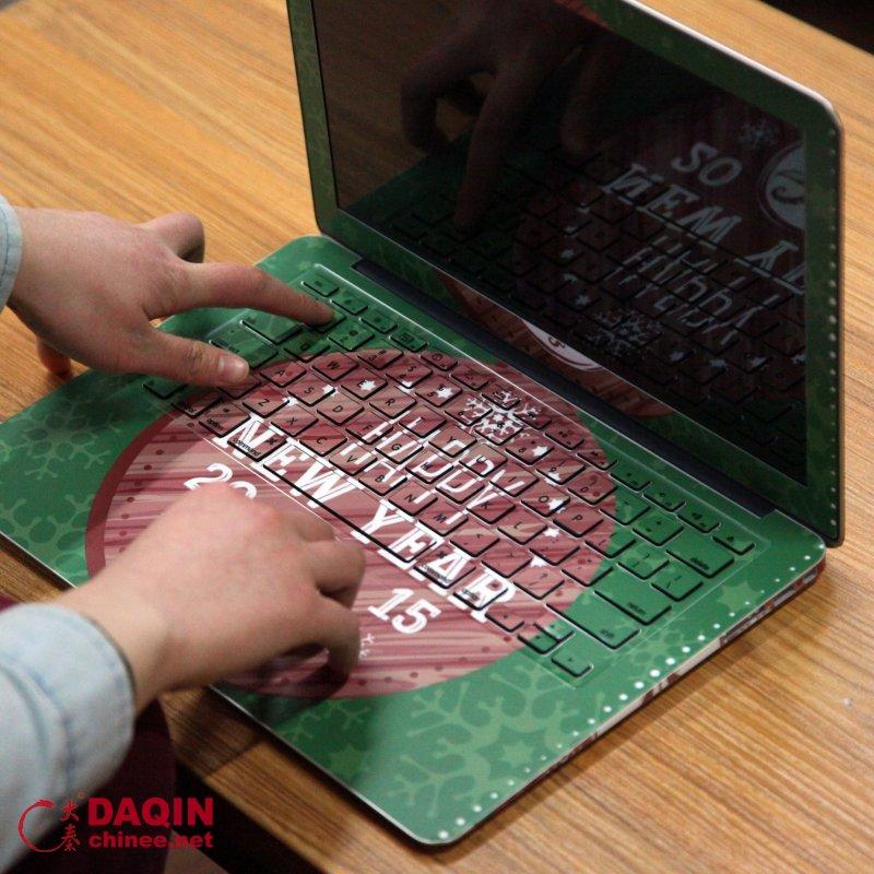 Laptop skinscustom laptop skins