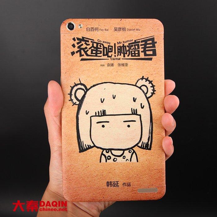 huawei honor X2, phone skins,custom phone skins