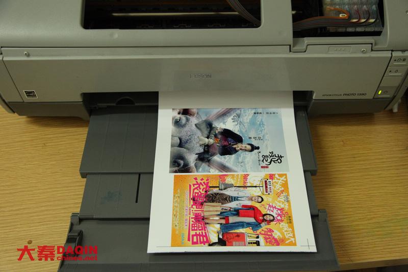 phone skins printer,phone skins machine