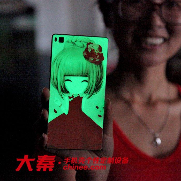 cellphone skin