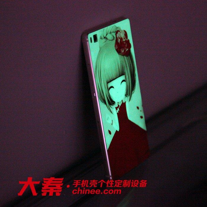 luminous phone sticker