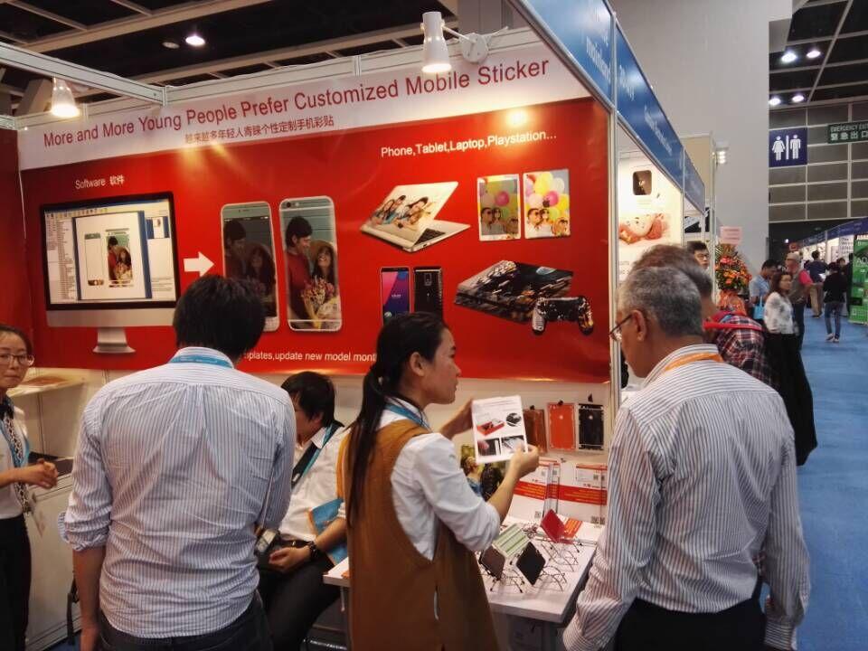 daqin exhibition,hong kong fair