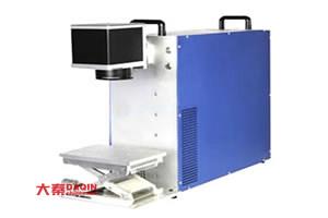 DQ2-20,mobile phone tattoo laser engraving machine