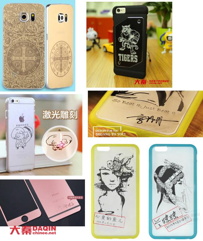 mobile phone tattoo laser engraving machine