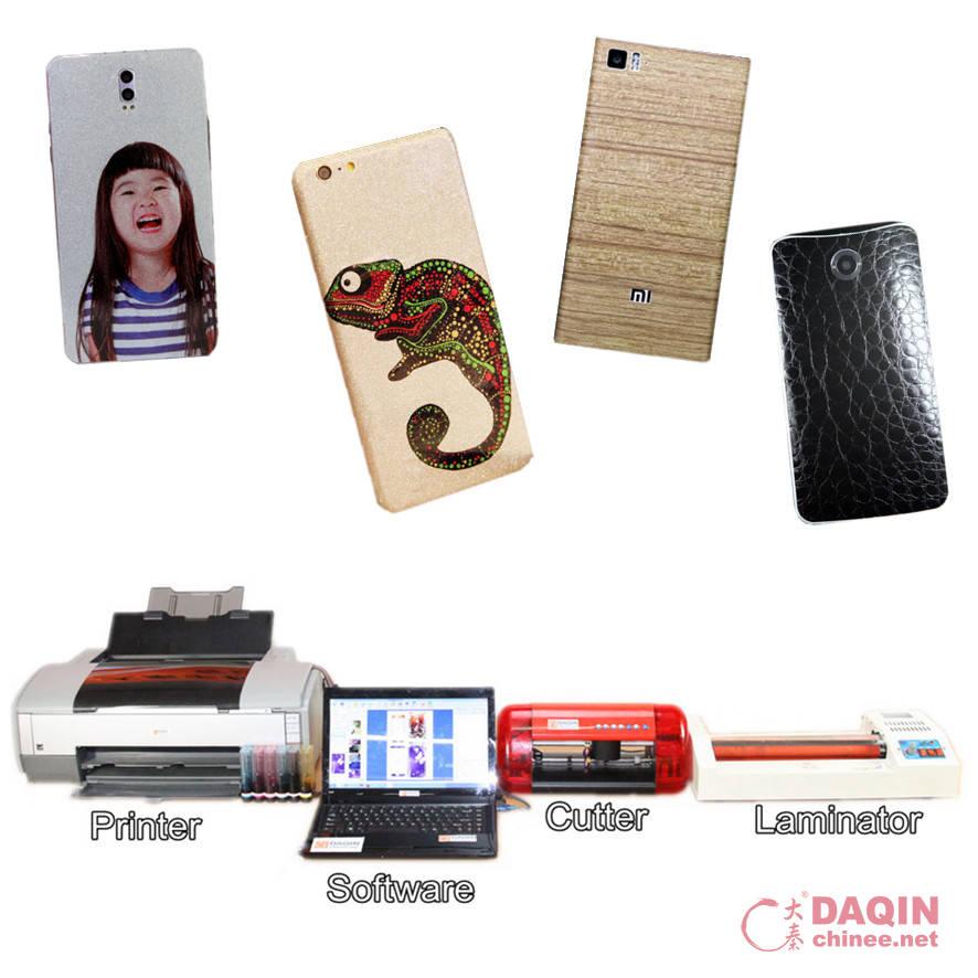 mobile phone sticker machine
