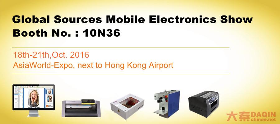 daqin attend hongkong exhibition 2016