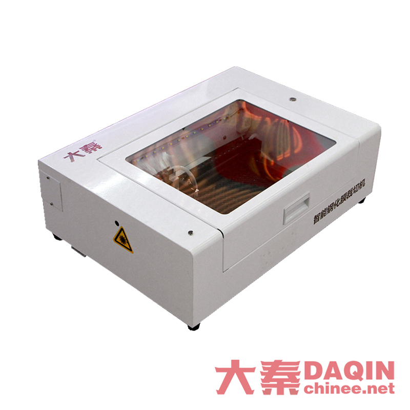 DAQIN smart mobile tempered glass screen protector cutting machine