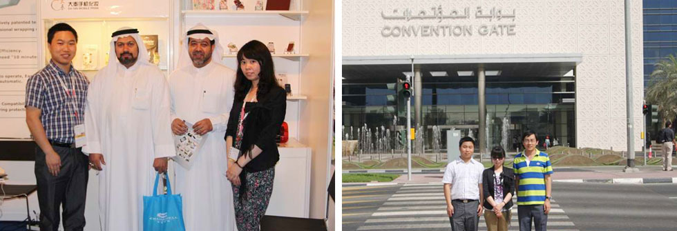 china-sourcing-fair-dubai-in-convention-centre