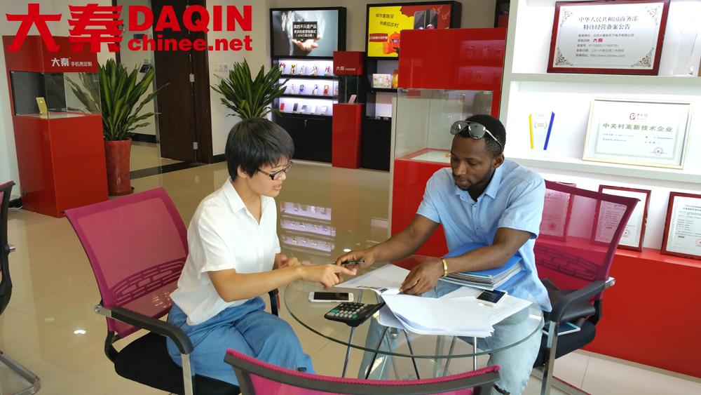 Uganda customer visit DAQIN
