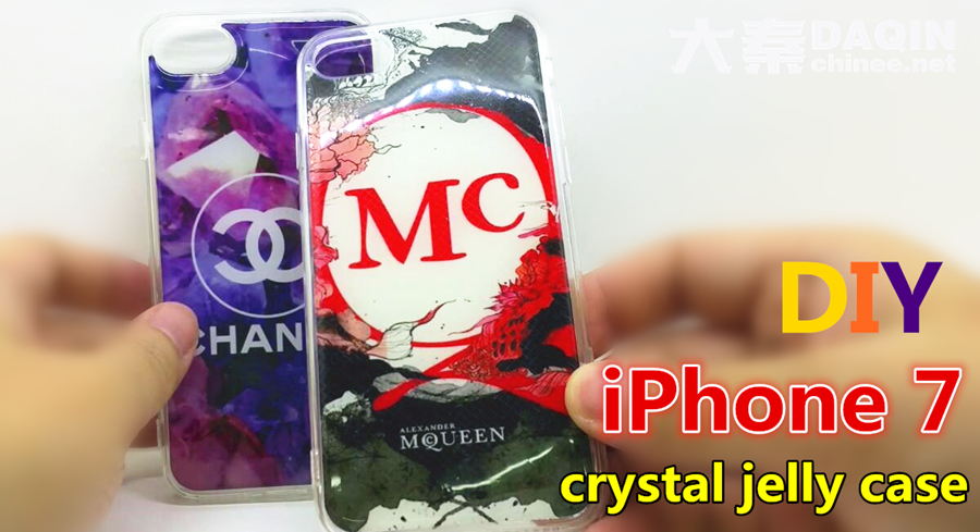 iphone 7 crystal jelly case,jelly case iphone 7