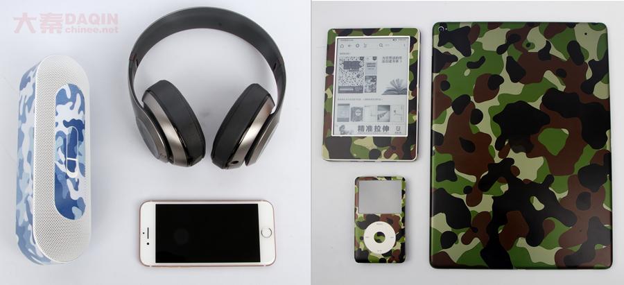 kindle skin – Custom mobile case machine   Custom phone case machine