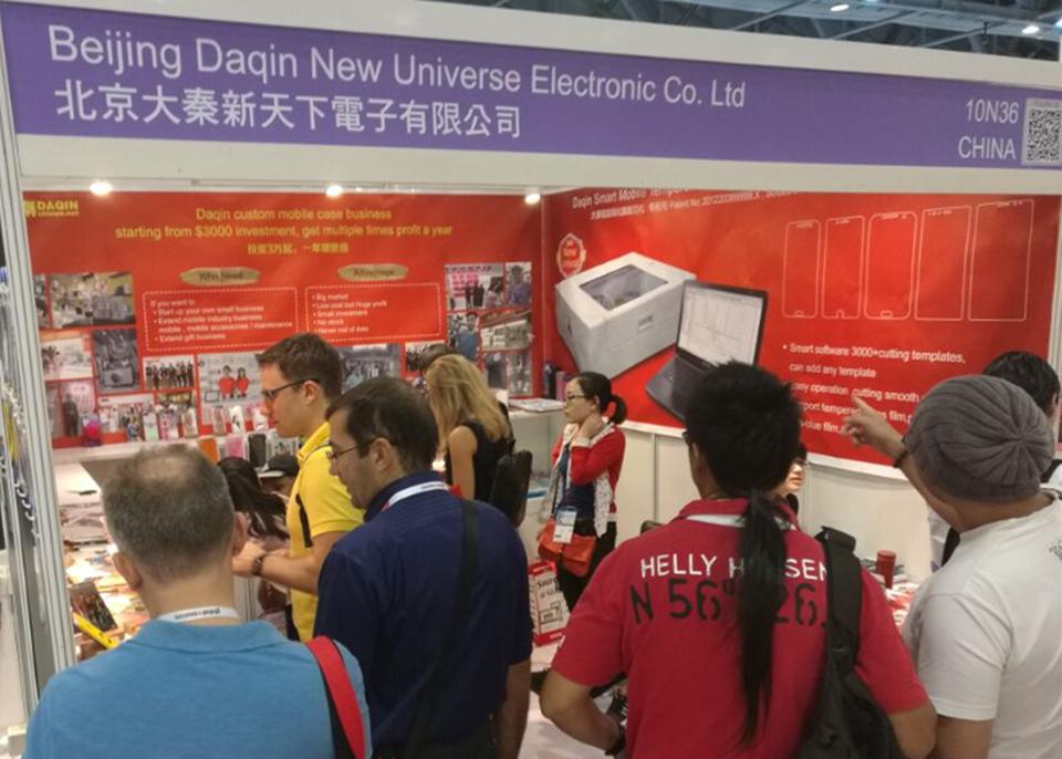 daqin,hong kong fair 2016,global sources show