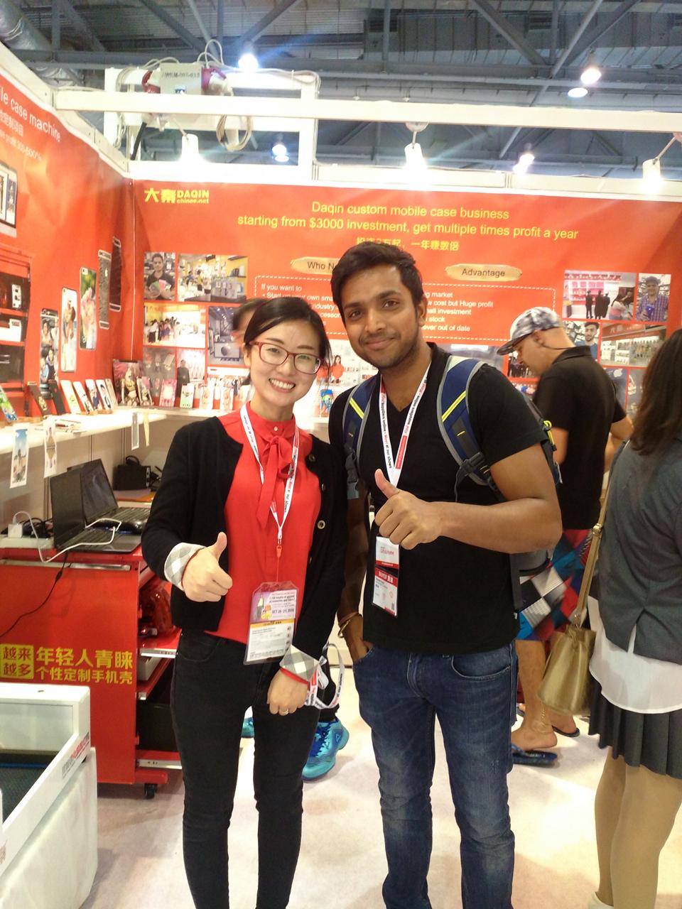 daqin,hong kong fair 2016