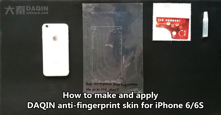 anti-fingerprint film,iphone 7 skin