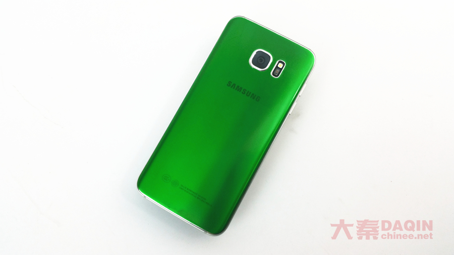 green samsung galaxy s7 edge