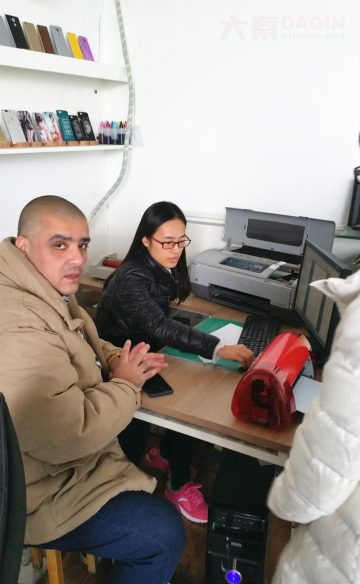 egypt customer,daqin customer