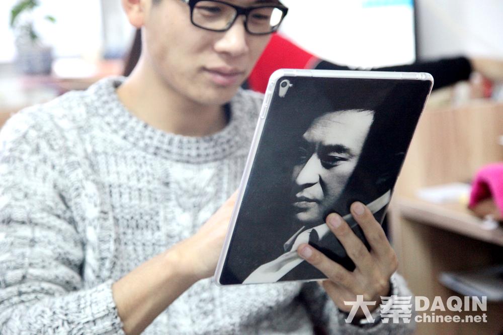 cusotm iPad case