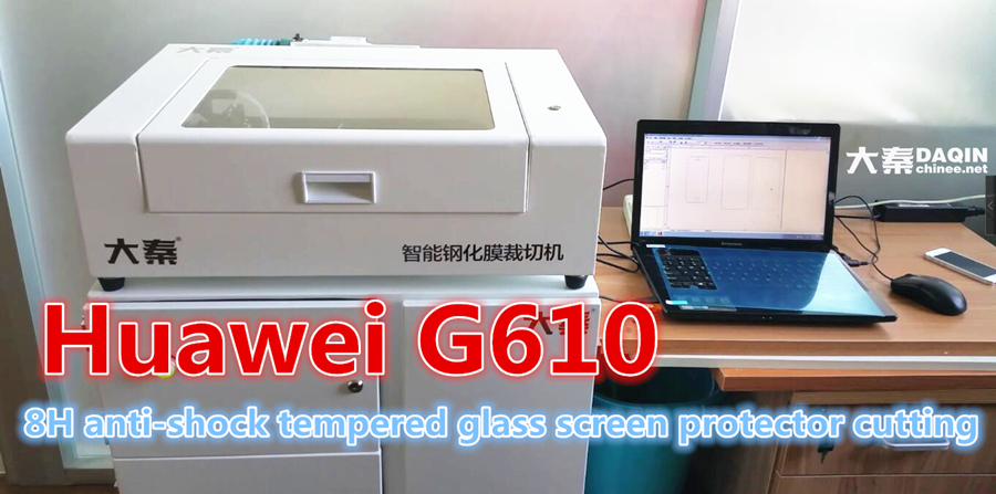 huawei g610,8h screen protector
