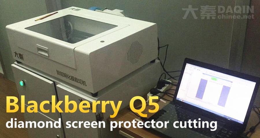 blackberry q5,diamond screen protector