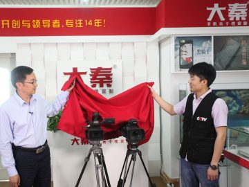 China central television (CCTV) in daqin companies recording material