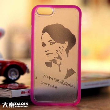 engraving-transparent-case