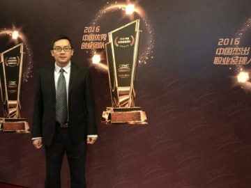 Jeff.Li,The best mentors of Chinese professional managers of the judges