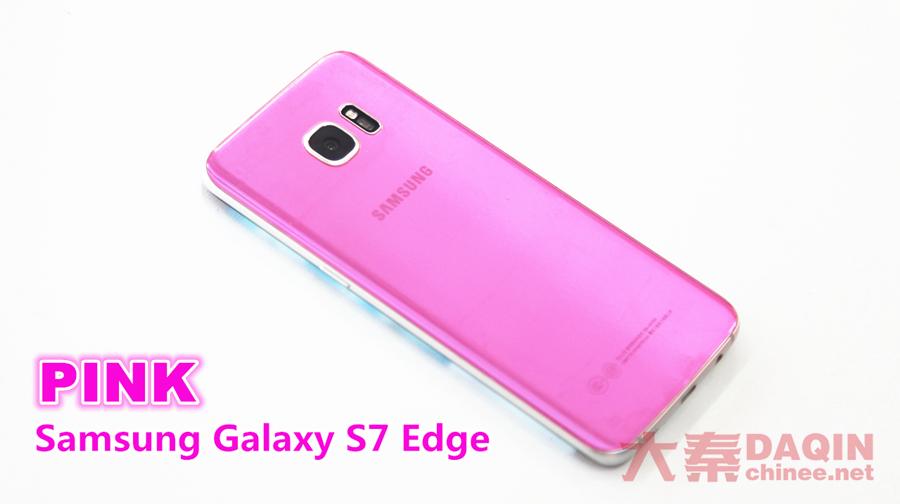 Pink Samsung S7 Edge