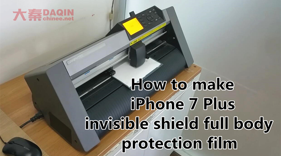 invisible shield full body protection film