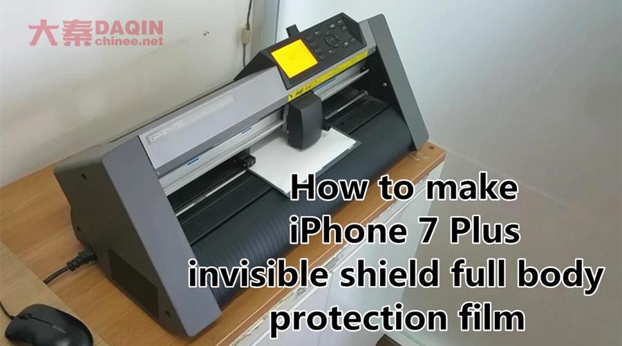 online store ebfbf f949b invisible shield full body protection film – Custom mobile case ...