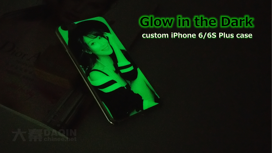 glow in the dark iPhone 6/6s plus case