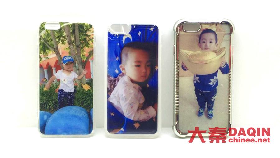 custom iPhone 6/6S case