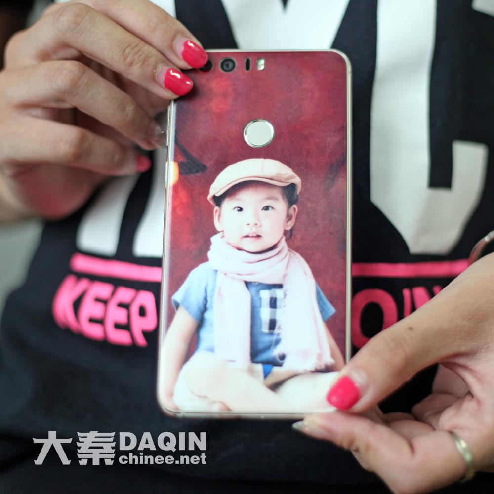 Huawei Honor 8 custom mobile skin