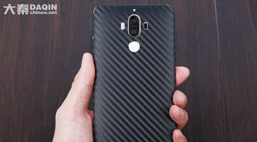 Huawei Mate 9 Carbon fiber skin