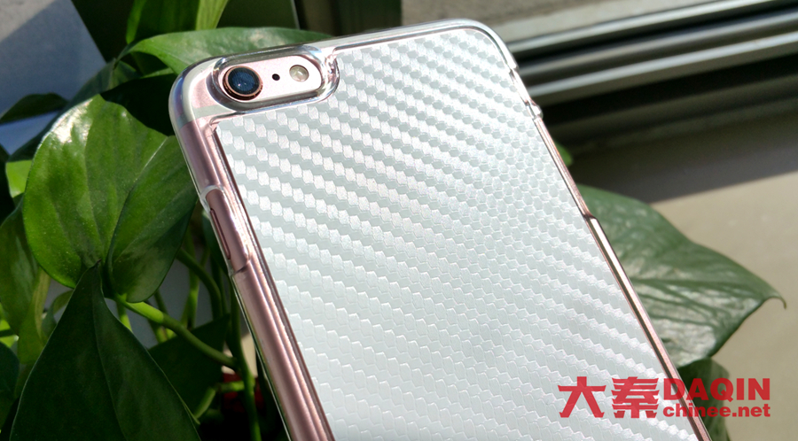 iPhone 6/6S Plus white carbon fiber case