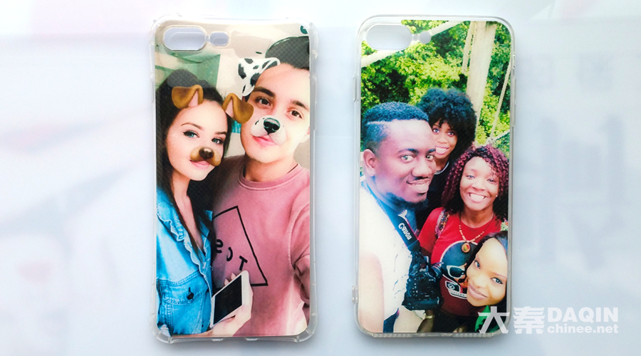 custom iPhone 7 plus case