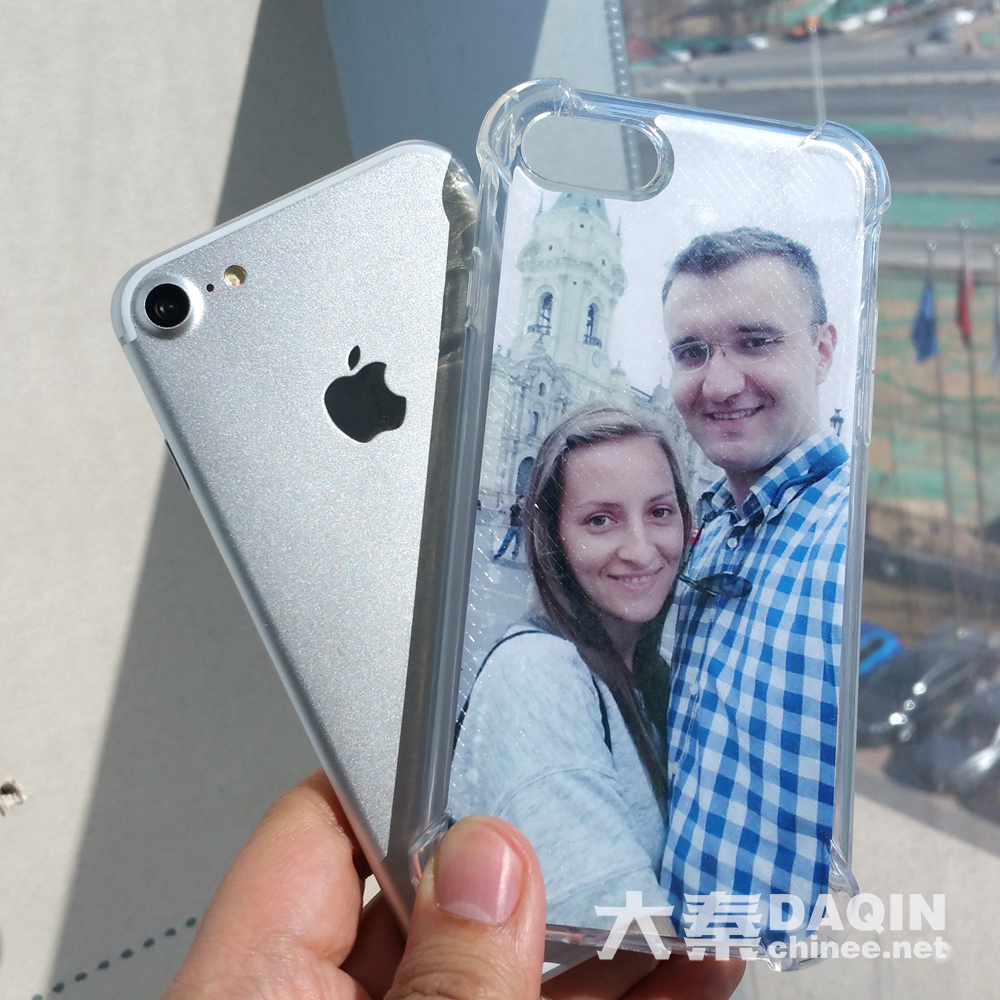 Personalized gift for couples: iPhone 7 case