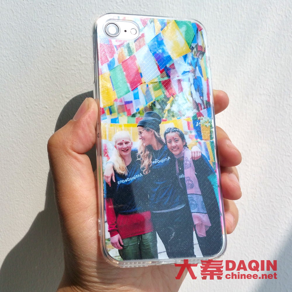 customized mobile phone case