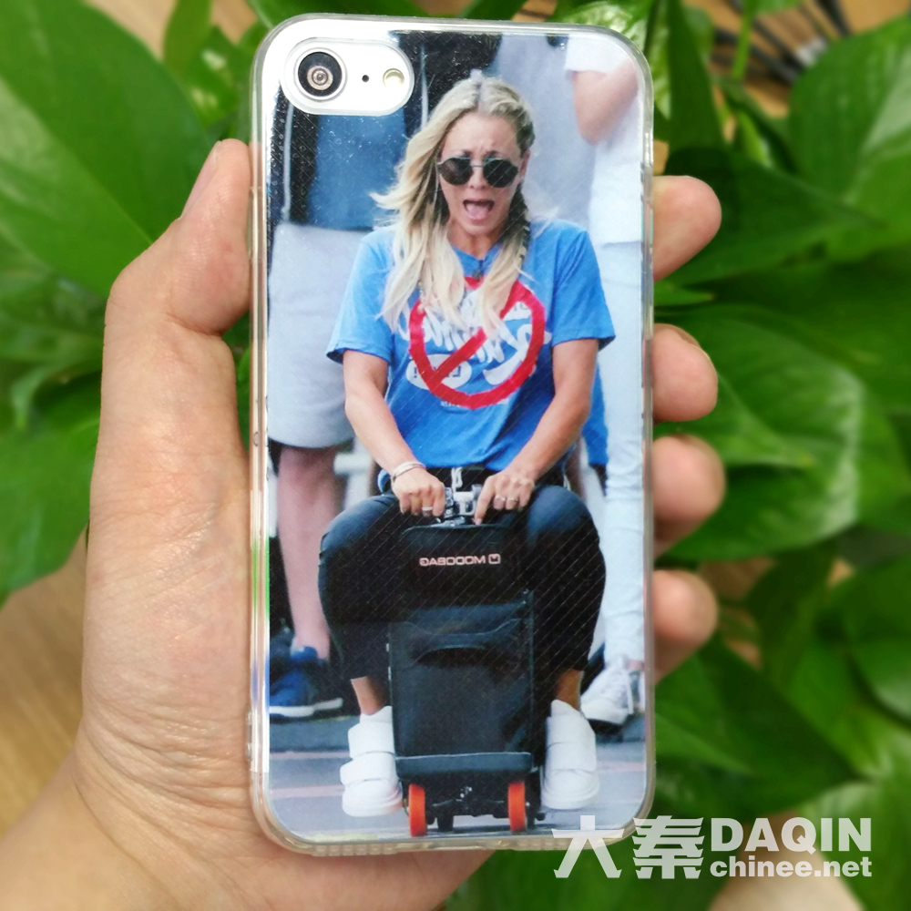 personalized iPhone 7 case