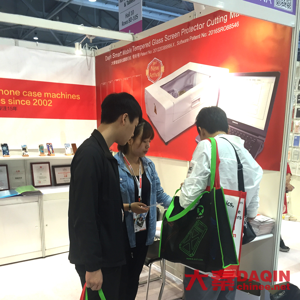 2017 Apr. Global Sources Mobile Electronics Show